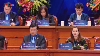Đại hội đại biểu toàn quốc Hội LHTN Việt Nam lần thứ VIII nhiệm kỳ 2019 - 2024.